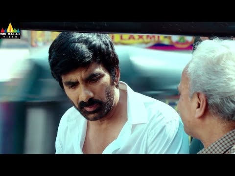 Nela Ticket Movie Emotional Trailer | Ravi...