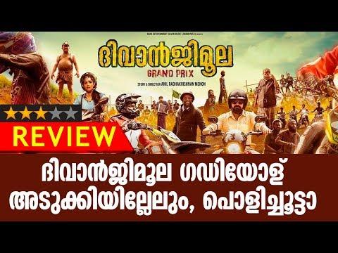 Diwanjimoola Grand Prix   Movie review  ...