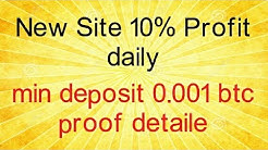 bitshake 10% daily profit| min deposit 0.001| bitcoin investment new