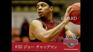 20140223 バンビシャス奈良 選手紹介&3/7・3/8 群馬戦告知 (#18 本多 純平ver.)