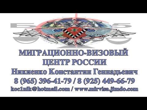 Помощь с экзаменом русского языка на патент, вид на жительство, гражданство.