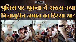 Fact Check: मुस्लिमों को थाली-चम्मच चाटते Viral video के बाद अब ये नया दावा कितना सच| Tableegi jamat