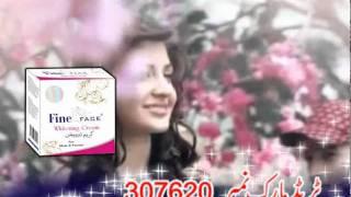 Fine Face Whitening Cream | Fine Cosmetics Thumbnail