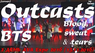 BTS - Blood, sweat & tears dance cover by Outcasts [2 ДЕНЬ AVA Expo 2016 (13.11.2016)]