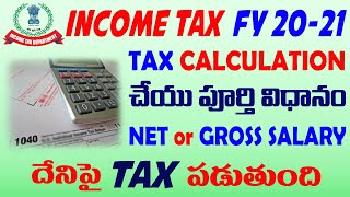 How to Calculate income TAX in financial year 2020 21