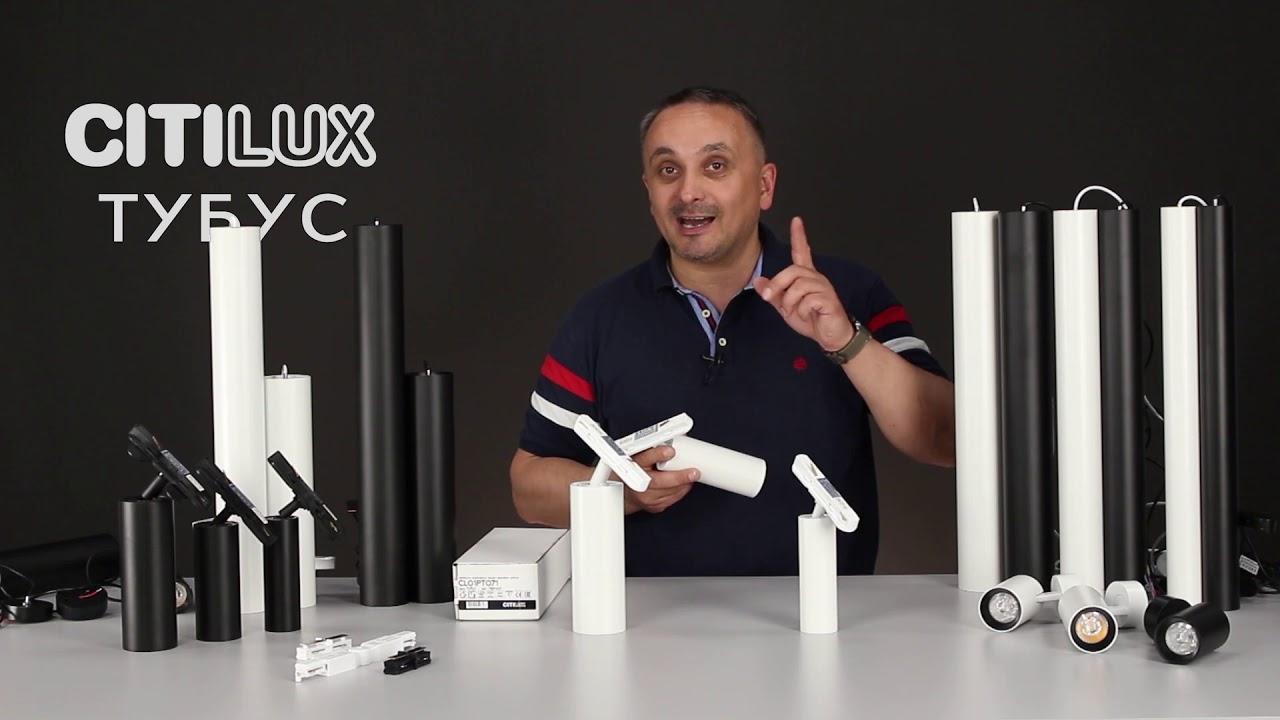 Подвесной светильник Светодиодный Citilux Тубус CL01PBL070 Белый
