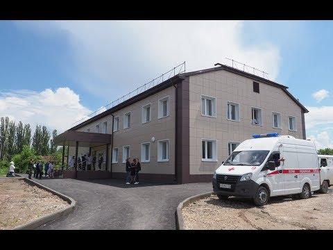На Ставрополье открыли новую амбулаторию