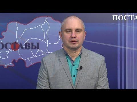 """ИНФОРМАЦИОННАЯ ПРОГРАММА """"ИТОГИ"""" 01 НОЯБРЯ 2019"""