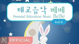 자장가연속듣기▶태교음악 베베 - 아기와 엄마가 함께 듣는 태교 음악 피아노 자장가 연주곡 베스트(뉴에이지,동요,클래식 명곡 모음)