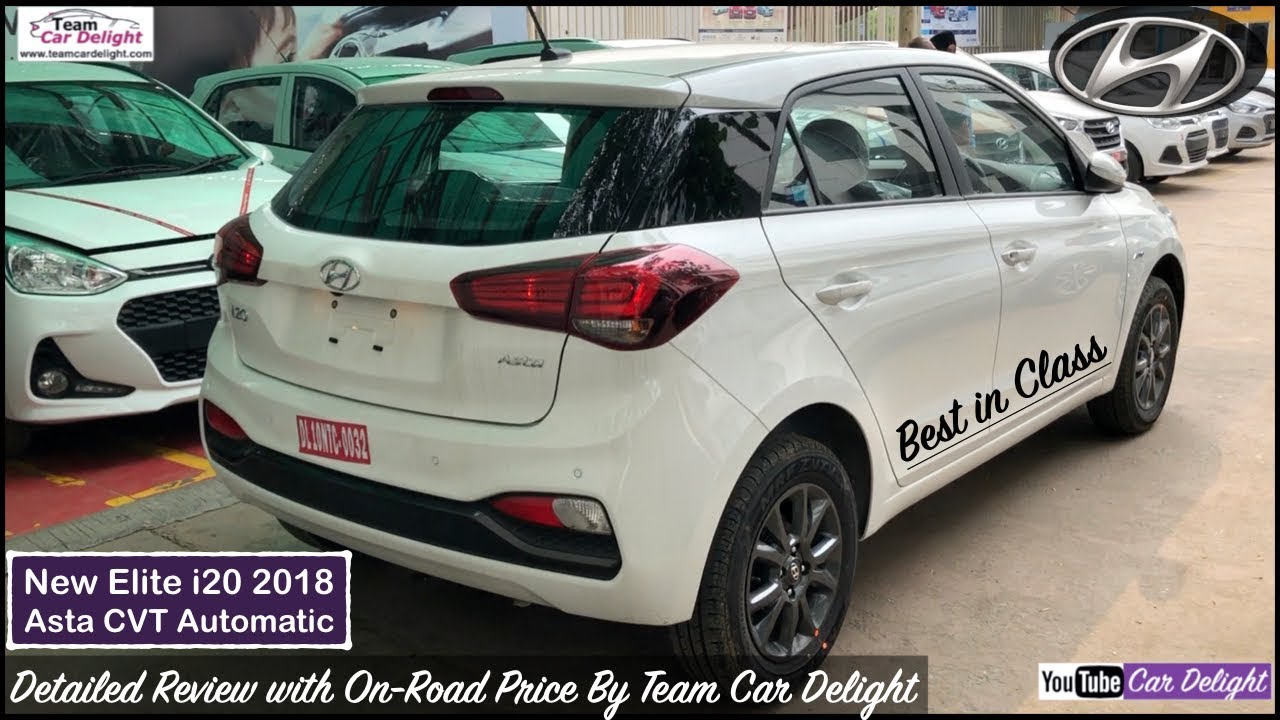 elite i20 2018 asta automatic detailed review with on road price rh youtube com Hyundai I20 2018 Germany 2018 Hyundai I20 Interior