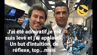 Réaction d'Omar Da Fonseca sur le But acrobatique de Cristiano Ronaldo contre la Juve.