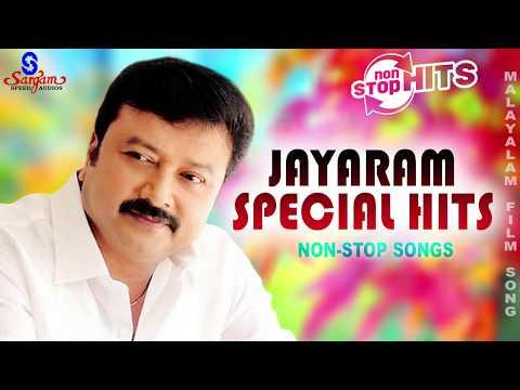 Jayaram Special Hits | Non Stop Malayalam  Songs | Romantic Songs Of Jayaram Movies