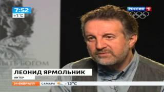 В прокат выходит фильм Алексея Германа Трудно быть