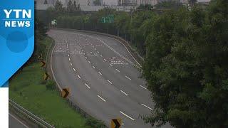서울 주요 간선도로 계속 통제...출근길 정체 극심 / YTN