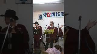 H291015 ロスニーニョス アタワルパ