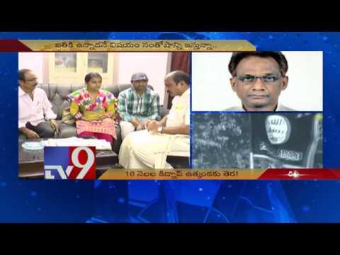Telugu Man kidnapped in Libya safe, family rejoices - TV9