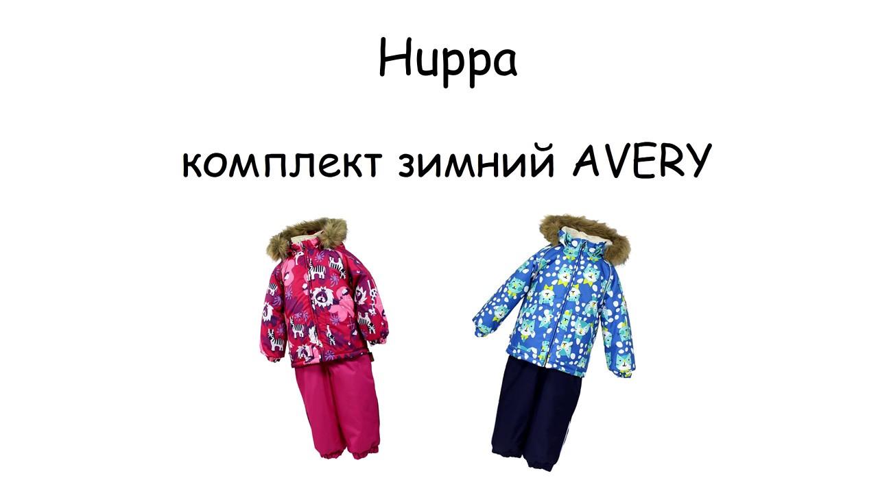 Huppa, Комбинезон Willy - YouTube
