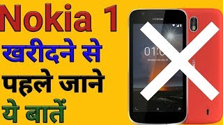 Should You Buy Nokia 1 ? Major Problems In Nokia 1
