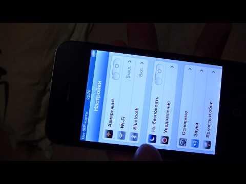 Скачать сериалы в формате mp4 для iPhone, Android, iPad