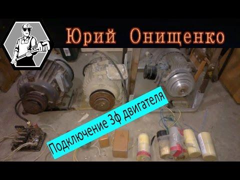 Прайс ООО Оптима optimantru