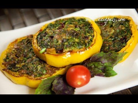 Vegetable Frittata (Kookoo Sabzi) Recipe