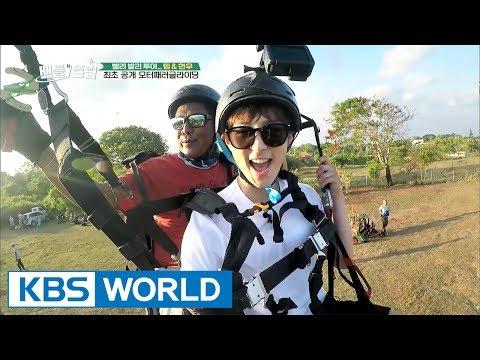 Hyunwoo is on the verge of death?! [Battle Trip / 2017.06.23]