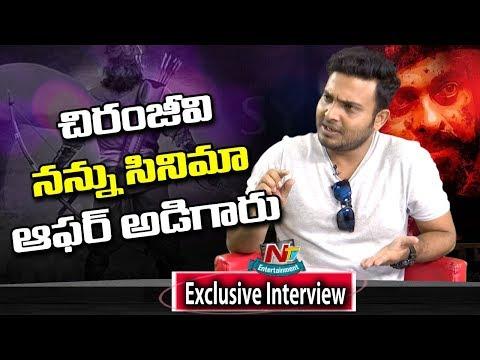 Jabardasth Comedian Getup Srinu Exclusive Interview | Chiranjeevi | Rangasthalam | NTV Entertainment