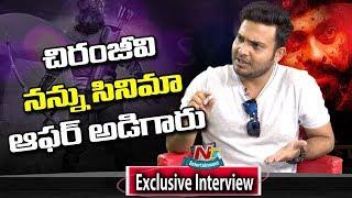 Komali Getup srinu Interview
