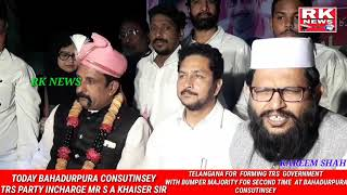 Rk News & Tv Channel today Bahadurpura consistency Trs Party Mr Khaiser celebration of jash E Telana