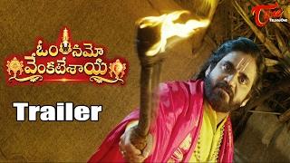 Om Namo Venkatesaya Movie Trailer || Nagarjuna, Anushka, Pragya Jaiswal