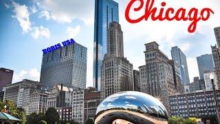 США: Чикаго. VLOG: Chicago. Поездка в Чикаго. Достопримечательности Чикаго! Прогулка по Чикаго.(Очередное путешествие на канале Boris USA. В этот раз дорога привела нас в знаменитый город Чикаго, третий по..., 2016-06-13T22:30:15.000Z)