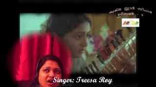 Treesa Roy - Mainakam Kadalil