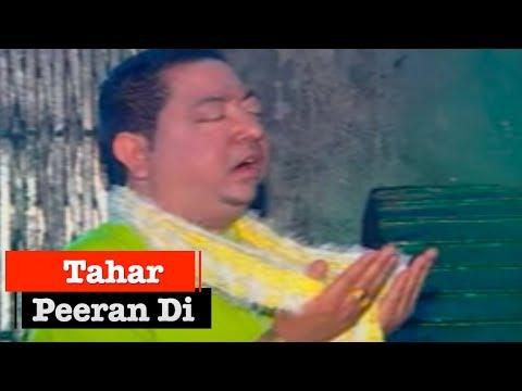 Tahar Peeran Di by Sohan Lal Saini, Sukhwinder Rana | Devotional Song | Punjabi Sufiana