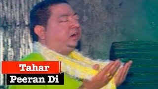 Tahar Peeran Di by Sohan Lal Saini, Sukhwinder Rana   Devotional Song   Punjabi Sufiana