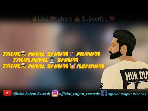 Taur naal shada by parmish verma new song lyrics with video