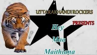 Maithana Maa/Singer: Balbir Pundir/Music: Vinod Pandey/Director: Anoop Pandey