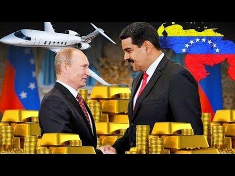 Мадуро продал все