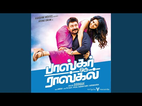 Thookanangoodu Adhil Tolet (feat. Krish,...