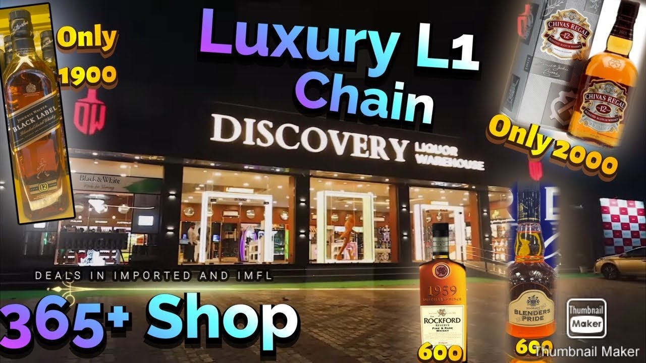 Download L1-Discovery Wines-Liquor best price - Duty free & Goa-Now available in Gurgaon #views #subscribers