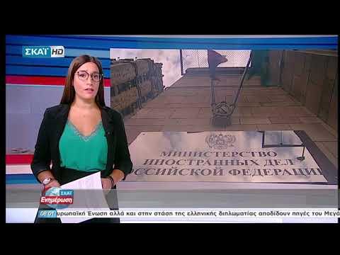 Ενημέρωση   Οι κυριότερες ειδήσεις   16/08/2018