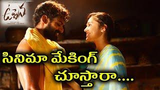 #Uppena Movie Making | Panja Vaisshnav Tej | Krithi Shetty | Vijay Sethupathi#BucchiBabuSana