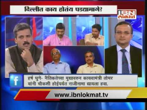 Bedhadak 09 June 15 on AAP v/s Central Government: