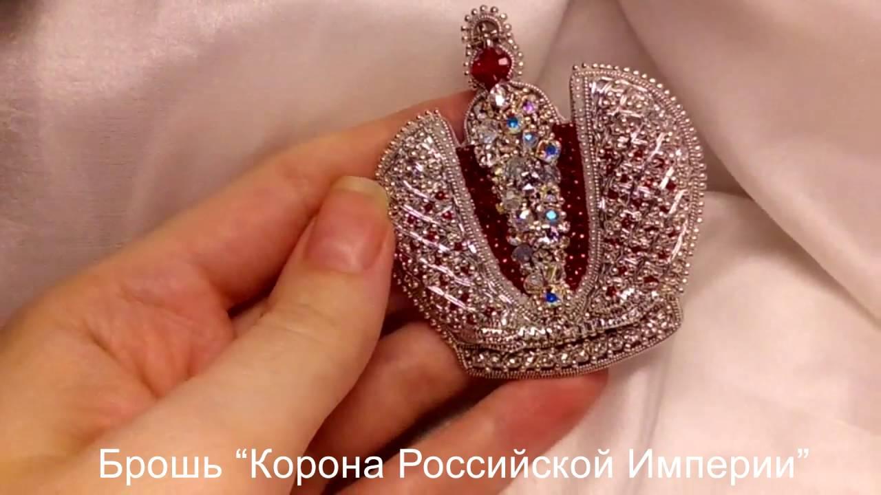 Корона из бисера вышивка