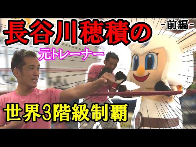 ☆ミクリンピックなの☆【ボクシング編-前編-】