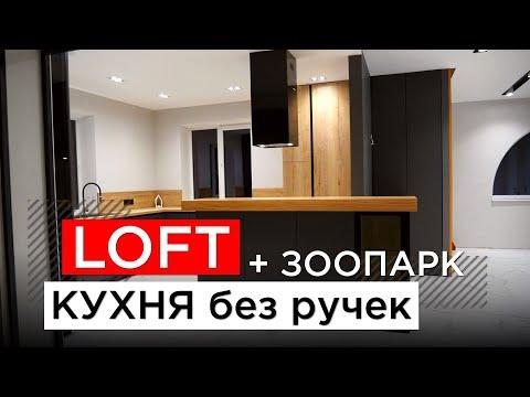 кухня в ДОМ 280 кв.м с СОБСТВЕННЫМ ЗАПОВЕДНИКОМ !!!!!!!