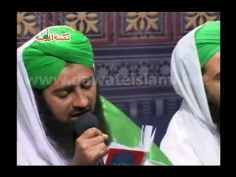 Manqabat e Ghous e Azam - Wah kya Martaba ae Ghous he Bala Tera - Naat Khawn of Madani Channel
