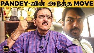 Pandey விலகியதால் Thanthi TV-க்கு  என்ன பாதிப்பு? விளக்கும்  Sumanth C Raman | Rangaraj Pandey