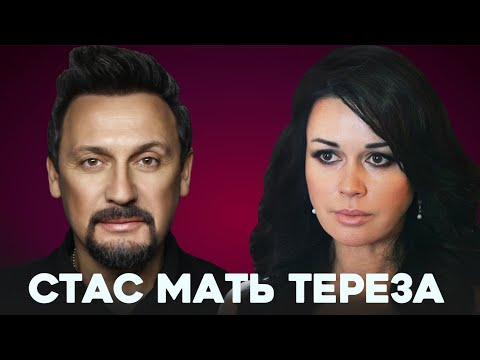 Дочь Заворотнюк обратилась к Стасу Михайлову / Анастасия Заворотнюк / рак / здоровье