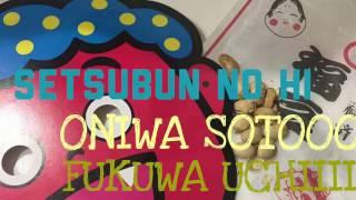 Dia 3de fevereiro no Japão se comemora o SETSUBUN NO HI, onde se jo...