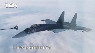 歼20空中加油暗藏细节,国产战机这次终于比肩美国隐身机